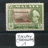 MALAY(TRENGGANU) YT 95 * - Trengganu