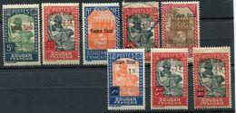 SOUDAN FRANCAIS 8 TIMBRES FISCAUX  * Et O - Soudan (1894-1902)
