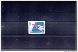 COREE DU NORD 277** SUR LA FUSEE SPOUTNIK IV - Corée Du Nord