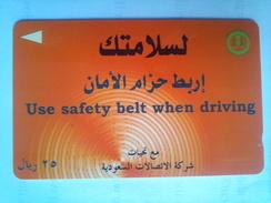SAUDG  Safety Belt 25 Riyals - Saudi Arabia