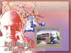 GUINEA 2008 - Nobel Prize, A. Fleming - YT BF941; CV = 13 € - Pharmacy