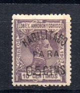 Sello Nº 50E  Elobey - Elobey, Annobon & Corisco