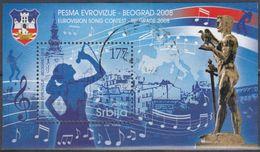 SERBIA 2008 Nº HB-6 USADO - Serbia