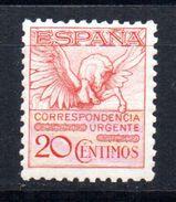 Sello Nº 592A  Pegaso - 1889-1931 Reino: Alfonso XIII