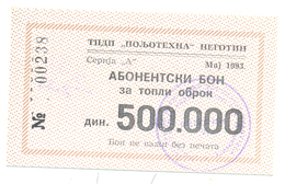BON COUPON TPDP CITY NEGOTIN 500.000  FOR FOOD RARE YEAR 1993 - Serbia