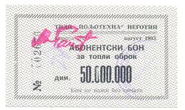 BON COUPON TPDP CITY NEGOTIN 50.000.000  FOR FOOD RARE YEAR 1993 - Serbia