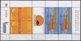COSTA RICA 2007 Nº 835/36 X 2 SERIES EN BLOQUE USADO - Costa Rica
