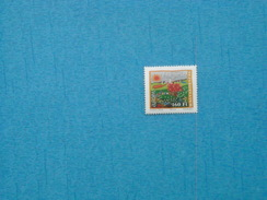 EUROPA 2004 -Timbre Neuf Xx N° 3950 HONGRIE - Europa-CEPT