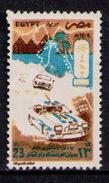 EGYPT 1983 - Set Used - Egypt