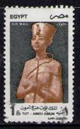 EGYPT 1998 - Set Used - Egypt