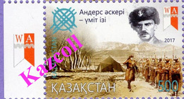 Kazakhstan 2017. Anders Army World War II.  Joint Issue  And Of Poland. MNH - Kazakhstan