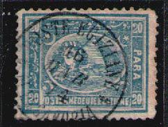 EGYPT 1872 - From Set Used Mi Nr 16 II A - Egypte