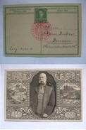 AUSTRIA - 1908 Korrespondenkarte Mit Praha 1908 Sonderstempel Und Franz Jospeh - 1850-1918 Empire