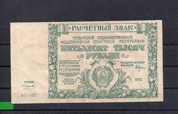 RUSIA 1921, 50.000 ROUBLES, P-116a.9, CIRCULADO, 2 ESCANER - Russie