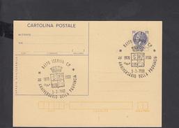 ITALIA  1980 - Isernia - Anniversario Provincia - Istituzione - Annullo Speciale - Non Classificati