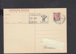 ITALIA  1981 - Censimento 1981 - Annullo Speciale Illustrato - Non Classificati