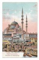 TRIPOLITANIA - MOSCHEA DI MAOMETTO - NV  FP - Libya