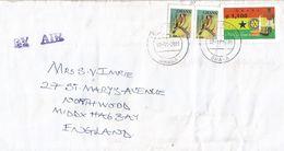 Ghana 2001 Tema Rotary Clean Water C1100 Cover - Ghana (1957-...)