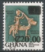 Ghana. 1988 Surcharges. 20c On 50p Used. SG 1245 - Ghana (1957-...)