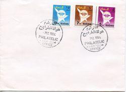 SUDAN  -  1994 The 50th Anniversary Of International Civil Aviation Organization Or ICAO   FDC3136 - Sudan (1954-...)