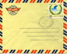 PAKISTAN  -    1997 The 40th Anniversary Of International Atomic Energy Agency Organization Or IAEA   FDC3140 - Pakistan