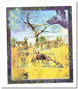 Zaïre 1997, Postfris MNH, Animals - Zaïre