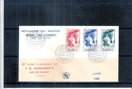 FDC Du Maroc - 50ème Anniversaire De S.M. Mohamed V - 1959  - Série Complète (à Voir) - Maroc (1956-...)