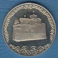 F7165 /  - 2 Leva - 1981 - Boyana Church - Bulgaria Bulgarie Bulgarien Bulgarije - Coins Munzen Monnaies Monete - Bulgaria
