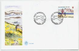 GREENLAND 1997 Bicentenary Of Nanortalik On FDC.  Michel 312 - FDC