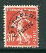 FRANCE- Préoblitéré Y&T N°58- Oblitéré - 1893-1947