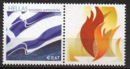 Greece 2012 > London 2012 Olympics > Flame Vignette, Label ( On GR 2008 Mi 2465 , Personal Stamp GR Flag ) > New MNH ** - Greece