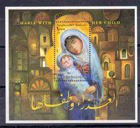 2002 Palestinian Virgin And Child Souvenir Sheets MNH - Palestine