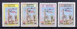2011 Palestinian 63rd Of Nakba Anniversary Complete Set 4 Values MNH - Palestine