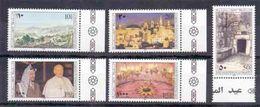1995 Palestinian Christmas Complete Set 5 Values MNH - Palestine