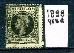 SPAGNA - Year 1898 - IMPOSTA DI GUERRA - Usato - Used - Utilisè - Gebraucht. - Servizi