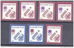1995. Kazakhstan, OP New Value On Definitives, 7v,  Mint/** - Kazakhstan