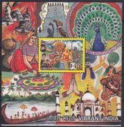INDIA 2016 Nº HB-123 USADO - Hojas Bloque
