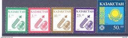 1993. Kazakhstan, Definitives, 5v, Mint/** - Kazakhstan
