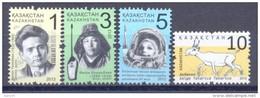 2013. Kazakhstan, Definitives, 4v, Mint/** - Kazakhstan