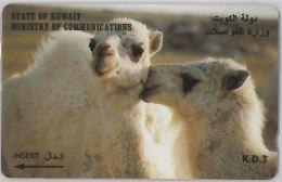 PHONE CARD KUWAIT (E8.11.1 - Kuwait