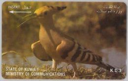 PHONE CARD KUWAIT (E8.11.4 - Kuwait