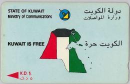 PHONE CARD KUWAIT (E8.12.5 - Kuwait