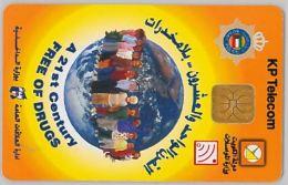 PHONE CARD KUWAIT (E8.14.3 - Kuwait