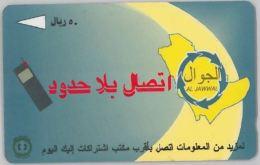 PHONE CARD SAUDI ARABIA (E8.22.1 - Arabia Saudita