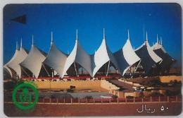 PHONE CARD SAUDI ARABIA (E8.22.2 - Saudi Arabia