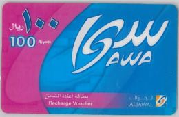 PREPAID PHONE CARD SAUDI ARABIA (E8.24.7 - Saudi Arabia