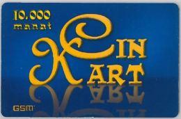 PHONE CARD AZERBAJAN (E9.2.5 - Azerbaïjan