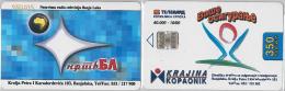 PHONE CARD KRAJINA (REPUBBLICA SERBA) (E10.2.8 - Schede Telefoniche