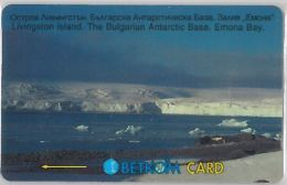 PHONE CARD LIVINGSTONE ISLAND (E10.3.2 - Phonecards
