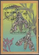 YEMEN 1991 Nº HB-2 USADO - Yemen